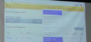Сучасним електронним інструментам в освіті Лебедина бути! (відео)