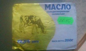 Обережно: на Сумщині виявили фальсифікат масла