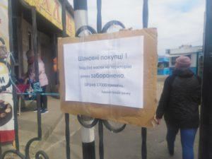 Лебединців штрафуватимуть за вхід на ринок без маски