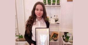 Учениці Лебединського ВПУ присвоїли стипендію голови Сумської ОДА