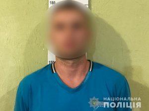 На Сумщині чоловік кілька годин утримував та зґвалтував 18-річну дівчину